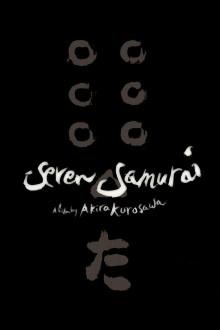 sevensamuraiposter-197