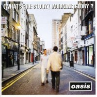 whatsthestorymorningglory